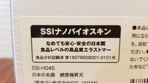 20190630_130257