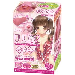 ロリCQ2(RIDE JAPAN) / いろいろと増強されたロリ系子宮ホールの続編! タイトな膣道×タイトな子宮口による意外な化学反応って何?
